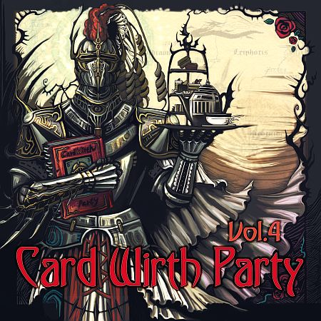 CardWirthParty Vol.4 ジャケット