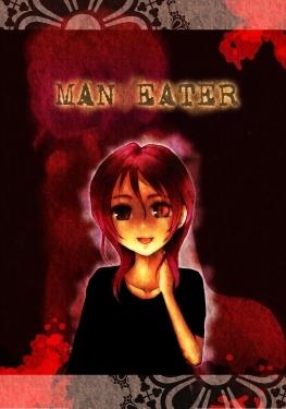 man_eater.JPG