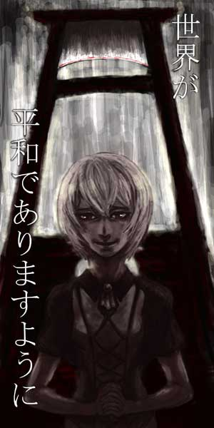hatsuka_girotin.jpg